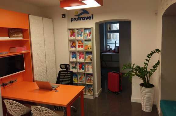 Biuro Podróży Protravel, Oddział Kraków