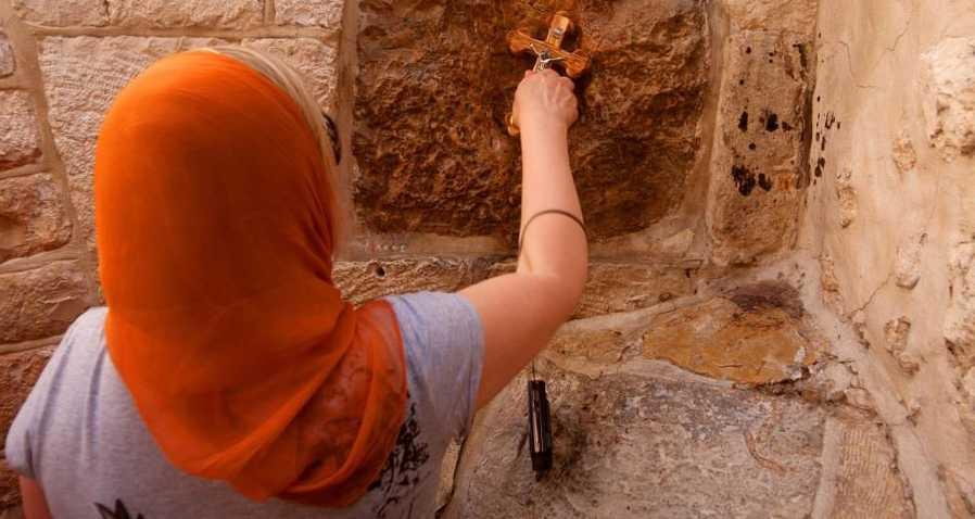 Mozaika Izraela